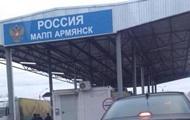 В ФСБ заявили, что на границе с Крымом задержали украинку с оружием
