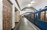 В Киеве 14 августа временно закроют три станции метро