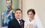 Экс-прокурор Крыма Наталья Поклонская вышла замуж
