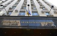 Дело Кернеса: Совет судей ответил на угрозы ГПУ