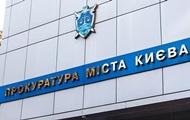 Бывшего украинского дипломата заподозрили в присвоении госсредств