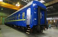 Укрзализныця закупит вагоны на полтора миллиарда