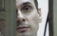 Прошение о помиловании Сенцова