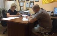 Украина готова помиловать 11 россиян – Геращенко
