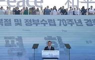 Южная Корея и КНДР: что стоит за призывом о сотрудничестве