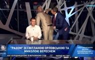 Нардепи Шахов і Мосійчук побилися в прямому ефірі