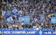 "ФФУ разрешила ""стоячие"" сектора на украинских стадионах"