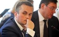 Генпрокурор підписав догану Холодницькому