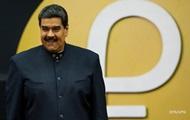 Президент Венесуэлы увеличил минимальную зарплату в 60 раз
