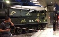 В Киеве установка Бук врезалась в здание