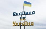 Газ в Авдеевку обещают вернуть с 20 августа