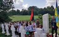 У Львівській області освятили меморіал воїнам УПА