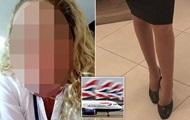 Стюардесу British Airways покарали за вульгарне відео