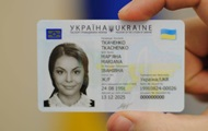 В Україні зросла кількість виданих кримчанам паспортів