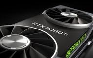 NVIDIA представила самые мощные в мире видеокарты