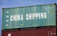 США вводят вторую часть пошлин на товары из Китая