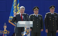 Порошенко: скоро наш флаг будет в Донецке