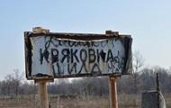 Поселок в Луганской области обстреляли из минометов