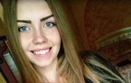 В Кировоградской области сотни людей ищут пропавшую девушку