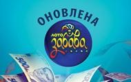 Лото-Забава: В «Великій грі» выиграли сразу 2 000 000 гривен