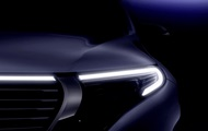 Стала известна дата дебюта кроссовера Mercedes-Benz EQC