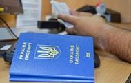 Четверти украинцев отказывают в канадских визах