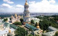 Куда пойти в Киеве на выходных 1 - 2 сентября