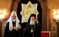 В Стамбуле проходит встреча Патриархов Варфоломея и Кирилла