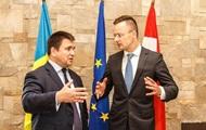 МИД и венгры договорились о министре по Закарпатью