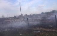 В Житомирской области горела свалка