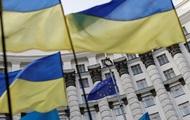Киев выполнил менее половины евроассоциации в 2018