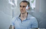 Вбивство Веремія: фігурант справи отримав три роки в язниці