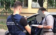 В Киеве на взятке задержан топ-менеджер Госгеонедр Фощий