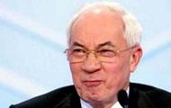 Генпрокуратуре разрешили спецрасследование по Азарову