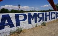 Загрязнение в Крыму: данные передали ООН и ОБСЕ