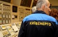 Киев не должен отдавать Нафтогазу долги Киевэнерго – решение суда
