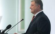 Порошенко пригласил нардепов на неформальную встречу - СМИ