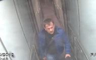 СМИ нашли фигуранта дела Скрипалей