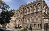 НБУ выкупил на межбанке 40 млн долларов