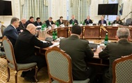 СНБО поддержал разрыв дружбы с Россией