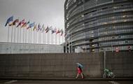 В ЕС скептически восприняли планы по Конституции
