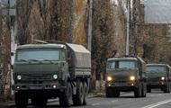 ОБСЕ заметили колонну грузовиков у границы с РФ