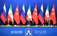 Россия, Иран и Турция приняли декларацию по Сирии