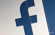 Facebook заблокировал аккаунт немецкого политика из-за фото Захарченко