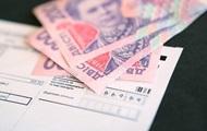 Регулятор сообщил украинцам, что они мало платят за свет