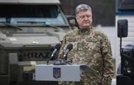 Порошенко увеличил сроки призыва в армию