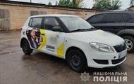 Под Киевом мужчина избил таксиста и угнал его машину