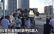 Китаец создал гигантский боевой робот-танк