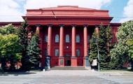 Украинский университет попал в мировой рейтинг трудоустройства выпускников