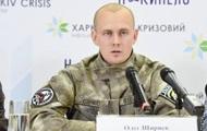 Полиция задержала экс-командира Восточного корпуса